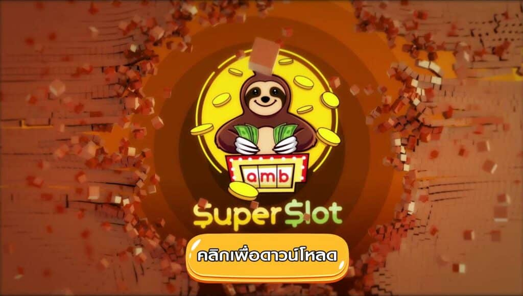 download superslot