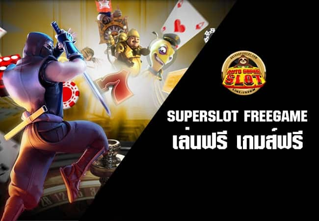 SUPERSLOT FREEGAME