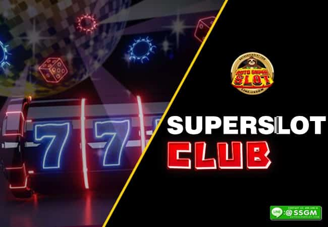 SUPERSLOT CLUB